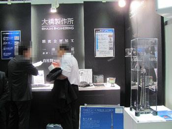 メタルクリスタル - 555.JPG