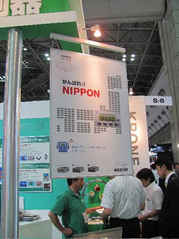 機械要素-クローネ - 545.JPG
