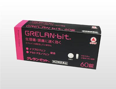 GRELAN-01-s.jpg