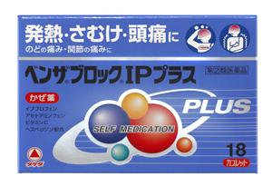 benza_p_IP_300.jpg