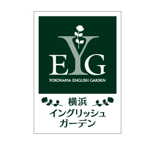 engkis_garden_01b.jpg